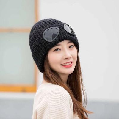580685aa5ab Unisex Autumn Winter Fashion Glasses Decorated Pilot Knitted Hat Warm Wool  Cap