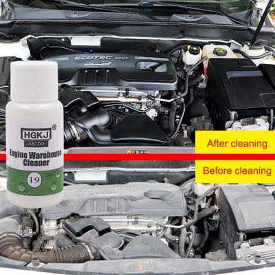 Engine Care-prices and delivery of goods from China on Joom