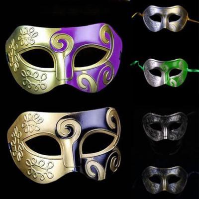 Tinksky Mens Masquerade Masks Face Mask Venetian Masks for Fancy Dress Ball Silver Masked Ball Halloween