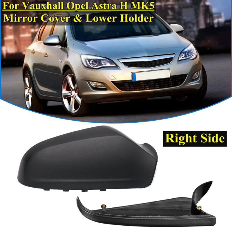NEW VAUXHALL OPEL ASTRA H MK5 5 DOORS ELECTRIC WING MIRROR RIGHT O//S 2004-2009