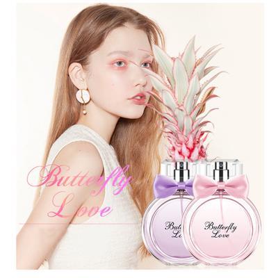 Women Perfume Fresh Elegant Lasting Flower Fragrance First