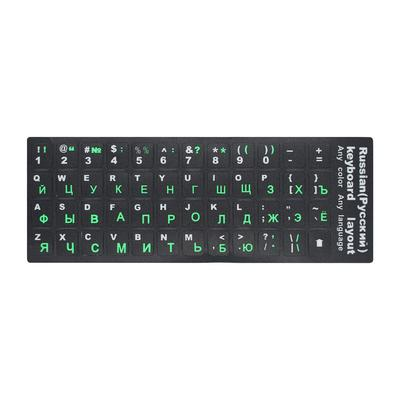 1PCS Russian Keyboard keycap Luminous Stickers Transparent Cover for Computer Mechanical Keyboard Notebook Desktop Laptop
