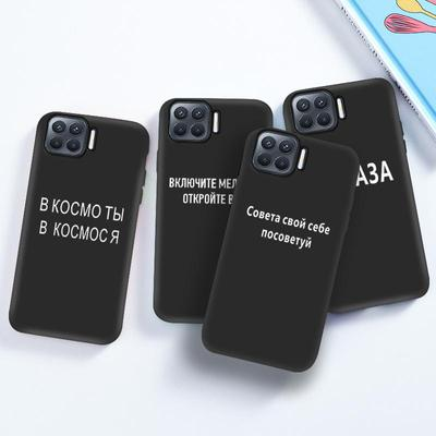 Black Phone Cases for ZTE Blade 20 Smart OPPO A1K A3S A5 A9 A31 2020 Realme C2 C15 5 6 Pro Oneplus Nord Painted Russian Quote Slogan Silicone Cover