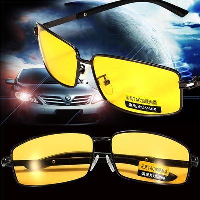 6ad72c9178 Polarized UV Sunglasses Night Vision Driving Eyewear Shade Glasses UV400  Yellow
