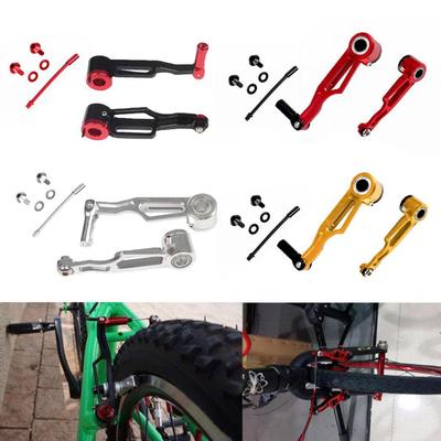 Litepro v238 Folding Bike Short Arm V Brake Ultralight Aluminum BMX Bike V-Brake