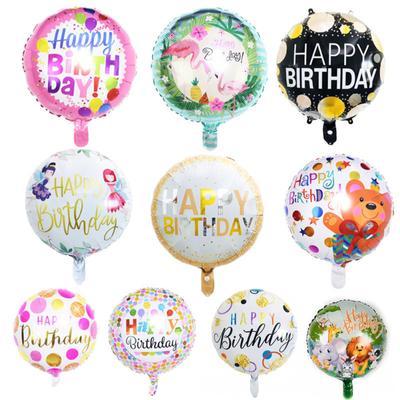 Aluminum Film 18-inch  Round  Balloon Happy Birthday Theme Party Decoration Prop