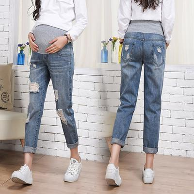 55322482d926a Pregnant Woman Ripped Jeans Maternity Pants Trousers Nursing Prop Belly  Legging