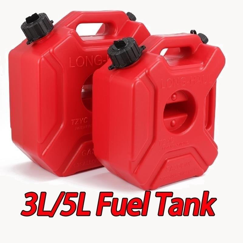 Universal Motocycle 3L 5L Fuel Spare Petrol Tanks Gas Gasoline Oil Container Can