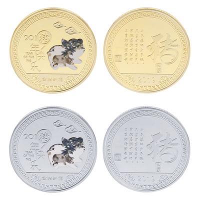 2019 Pig Souvenir Coin Chinese Zodiac Commemorative Coin Lucky Gifts Silver  RAC