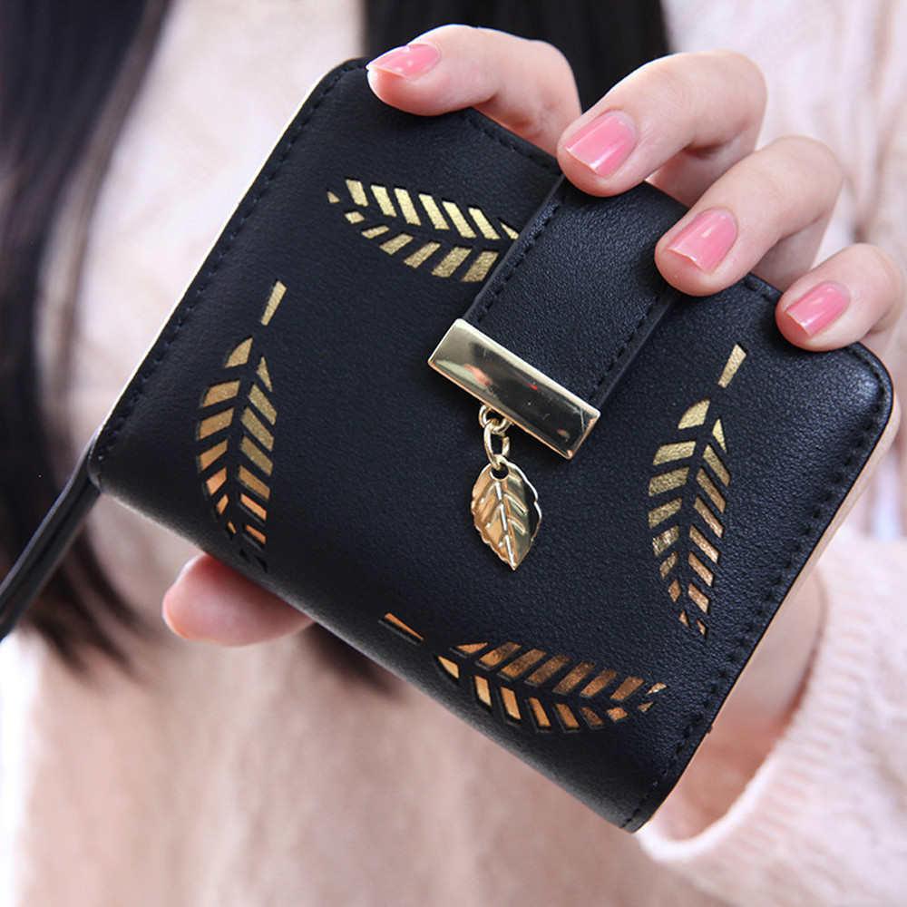 新款韩版短款钱包女士拉链搭扣镂空树叶小钱包钱夹卡包 厂家批发