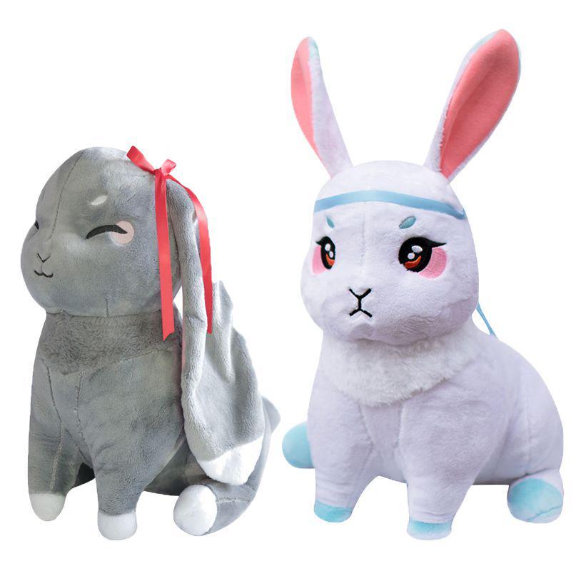New Mo Dao Zu Shi Wei Wuxian Cartoon Rabbit Doll Lan Wangji Soft Plush Toys Gift