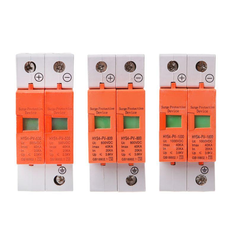 HYS4 Surge Protective Device SPD House DC Lightning Surge Protector 20KA~40KA