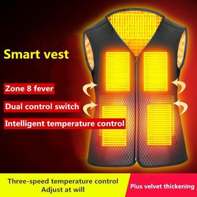 Men's And Women's Warm Vest USB Heating 8 Zones