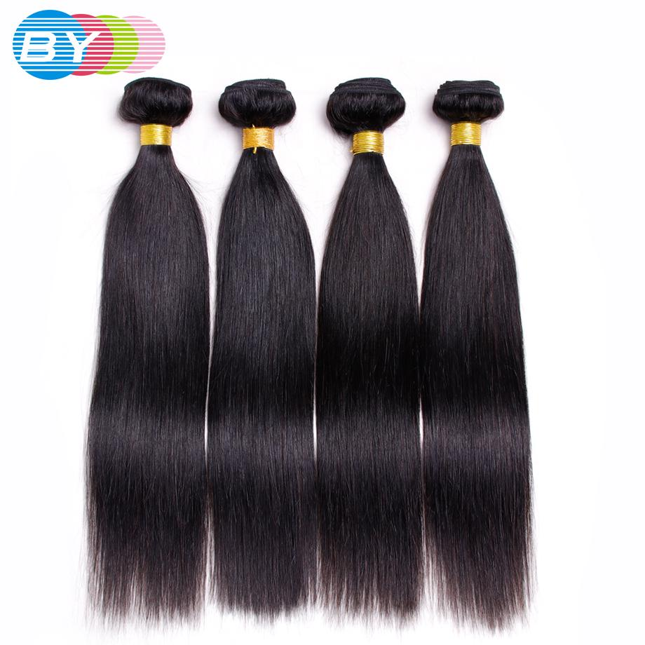 Black Pearl Pre-colored Yaki Straight Human Hair Bundles Brazilian Hair Weave Bundles Hair Extension 1 Bundle Hair Weft 100g 1b# Hair Weaves Hair Extensions & Wigs