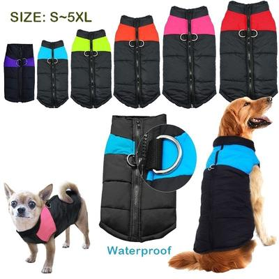 New Small To Extra Large Dog Waterproof Warm Coat Jacket Pets Clothes