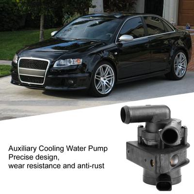 06E121601C Additional Auxiliary Cooling Water Pump for Audi A6 A7 Q7