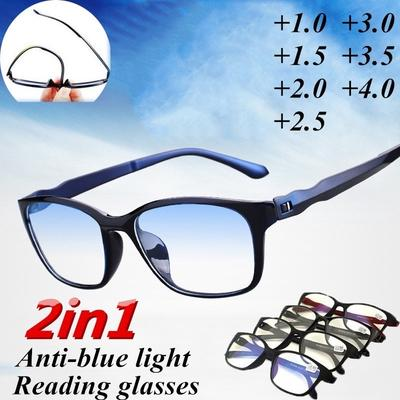 Reading Glasses Anti Rays Presbyopia Eyeglasses 2 In 1 Glasses with +1.5 +2.0 +2.5 +3.0 +3.5 +4.0