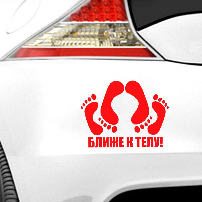 Creative 3D Simulated Car Styling Auto Body Window Sticker Decal Accessory for