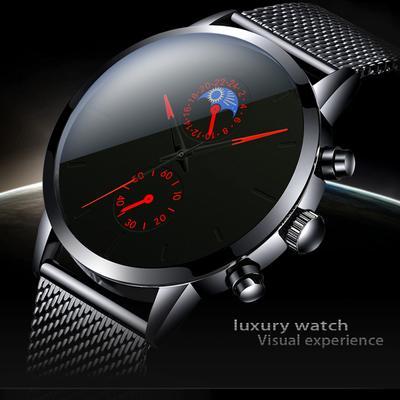 Fashion Men Stainless Steel Watch Black Mesh Belt Analog Quartz Wrist Watches Business Casual Watch For Man Clock Reloj Hombre
