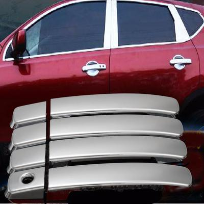 ABS Chrome Door Handle Cover Trim Set WeatherProof Never Fade For Nissan  Qashqai Maxima Sentra Quest