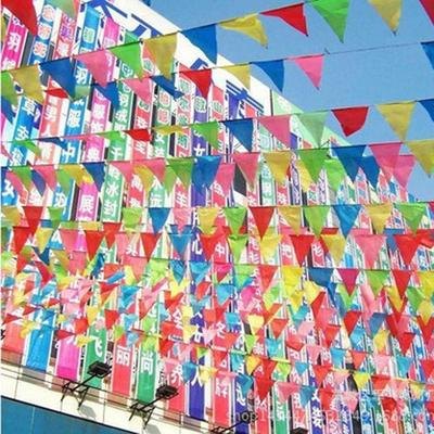 Rainbow Colorful Bunting Flags Party