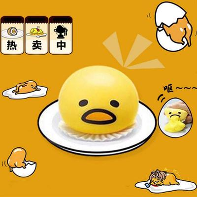 Luggage & Bags Kids Toy Gift Funny Novelty For Bag Accessories Cute Vomiting Egg Vent Phone Straps Anti Stress Scented Halloween Jokes