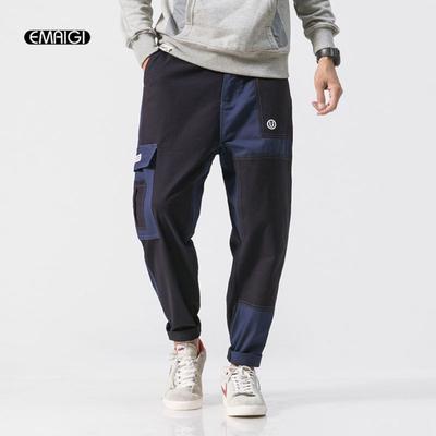 970a62679 Hombres invierno gruesa lana pantalones moda japonesa Harem suelta ...