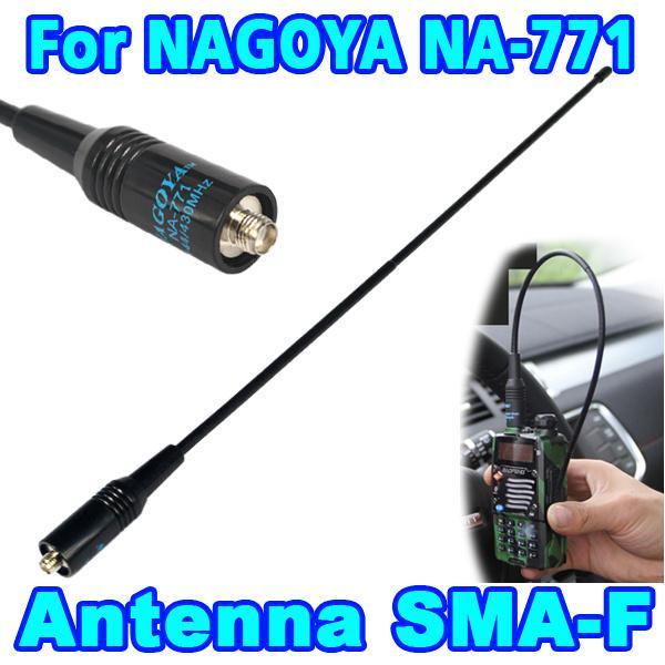 NA 666 vhf uhf 144 430mhz dual band walkie talkie two way sma male radio antenna