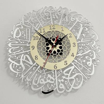 Acrylic Surah Wall Clock Metal Wall Clock Islamic Calligraphy Ramadan Islamic