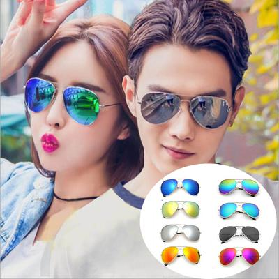 cf0564e28b Sun Glasses-prices and delivery of goods from China on Joom e-commerce  platform