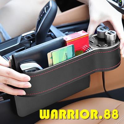 Multifunction Car Seat Gap Storage Box Car Gap Filler for Cellphones,Keys,Cards,Wallets Side Pocket Organizer Car Seat Gap Organiser