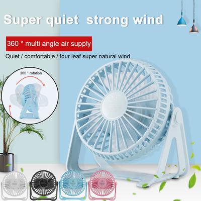 Mini Desk Small Super Quiet Personal Air Cooler USB Power Portable Table Fan Bu