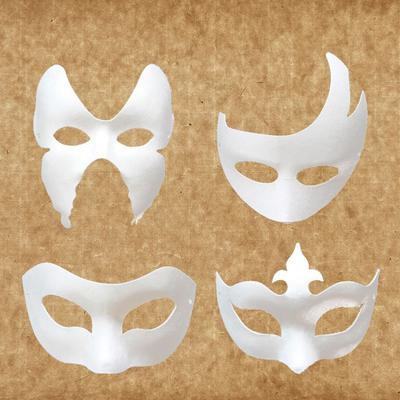 How to Make a Paper Mask: 14 Steps (with Pictures) - wikiHow | 400x400