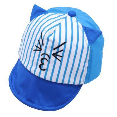 8f0c0d4a300 Baby Cap Baby Baseball Cap Hat Cartoon Cat Sun Hat for Kid Child Infant  Toddler (