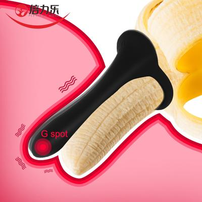 Couples Sex Toy Long Erection Penis Vibrator With Ring Nipples Vagina Clitoris Stimulate Massage