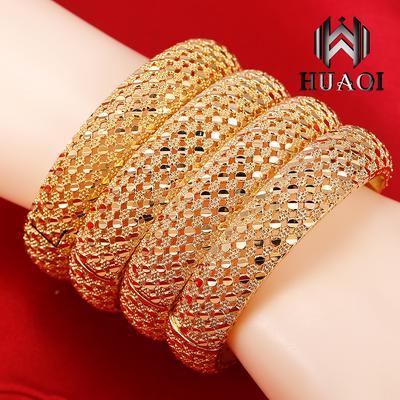 Women Elegant Bangle Gold Color Charm Wedding Bangle