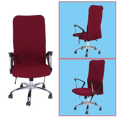 1pc Removable Stretch Swivel Office Chair Cover Buy At A Low Prices On Joom E Commerce Platform