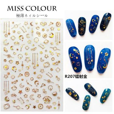 Star Moon Nail Art Sticker Laser Gold And Silver Nail Sticker Nail Decorations Manicure Accessories
