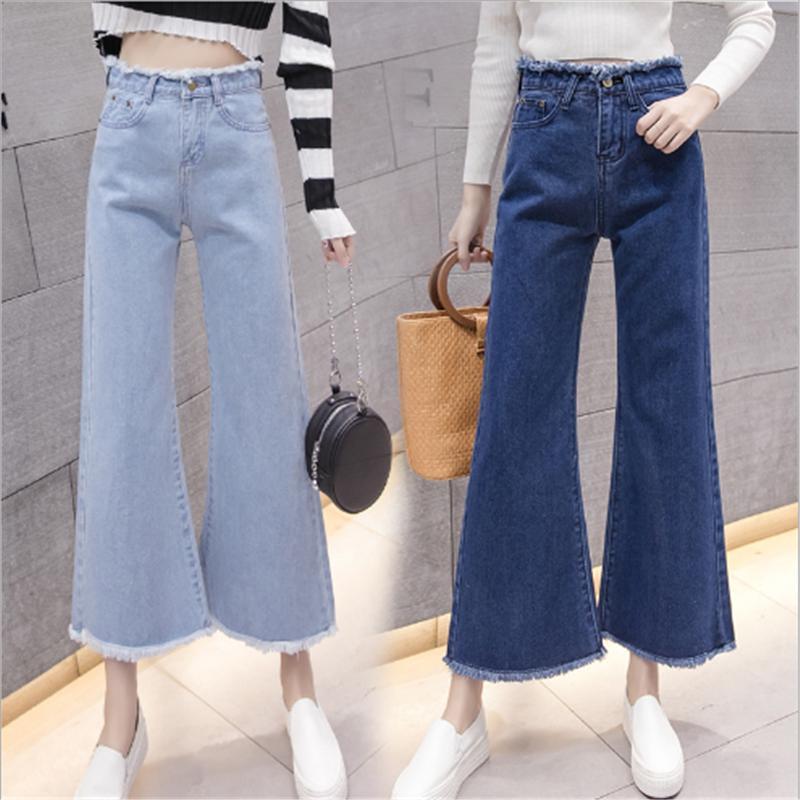 Women Korean Pants High Waist Denim Pockets Long Loose Pants Casual Trousers HF