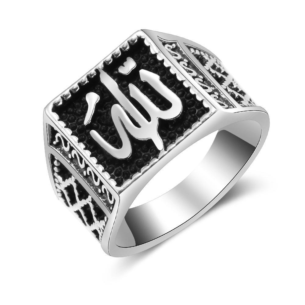 1шт Аравия мусульманских Аллах Писания человек мужчин кольцо очарование подарок для партии мужчин любовника ювелирных палец Band фото