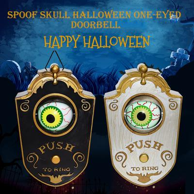 Halloween Haunted House Doorbell Light Up Eyeball Door Decoration Party Props DD
