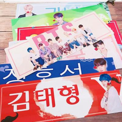 BTS Banner Yell Slogan Poster 15*45 Cm K-pop Banner-buy at a