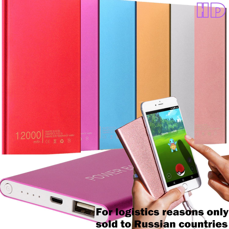 Ультратонких 12000mAh портативный USB внешний аккумулятор зарядное устройство банка мощность для телефона