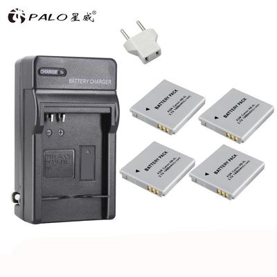 Genuine Canon NB-4L Rechargeable Li-ion Battery Pack NB4L