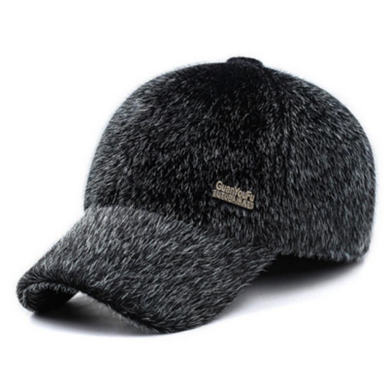 Invierno gorras con orejeras en frío el tiempo en mantenga caliente ... 7582f620790