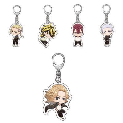 Anime Tokyo Revengers Keyring New Pendants Key Rings Keychain Lightweight Fashion Key Holders