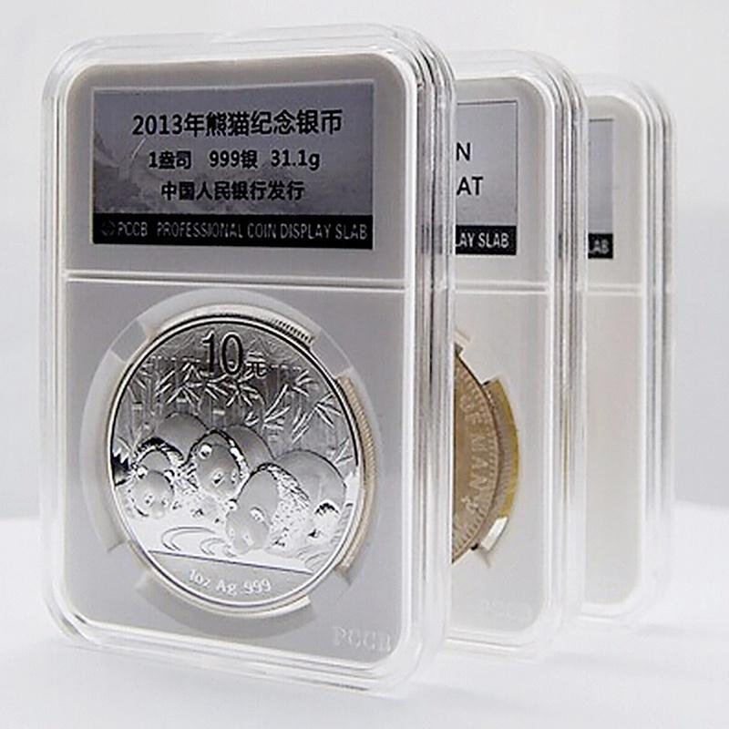 1pc PCCB Coin Slab Holders for Grade NGC PCGS Display Storage Box Collection