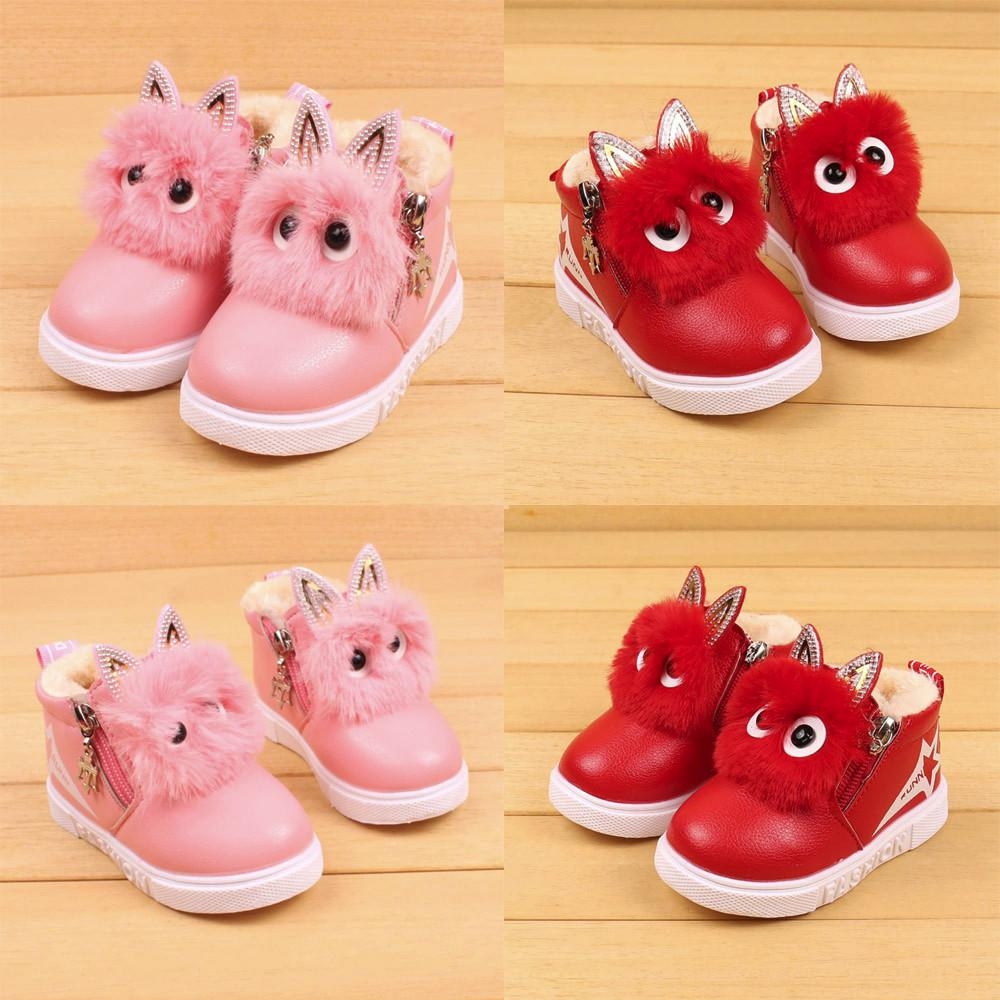 Newborn Baby Sneakers Cute Casual Shoes Bear Letter Print Footwear Crib Shoes