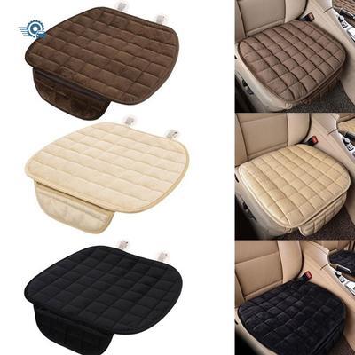 a8468e832e44 58,8 x 52CMPad подушка сиденья крышка комфортабельный автомобиль клетчатый