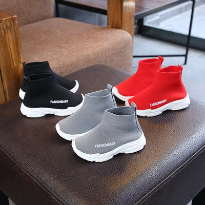 Children Infant Kids Baby Girls Boys Letter Mesh Sport Run Sneakers Casual Shoes
